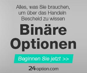 Binäre Optionen handeln